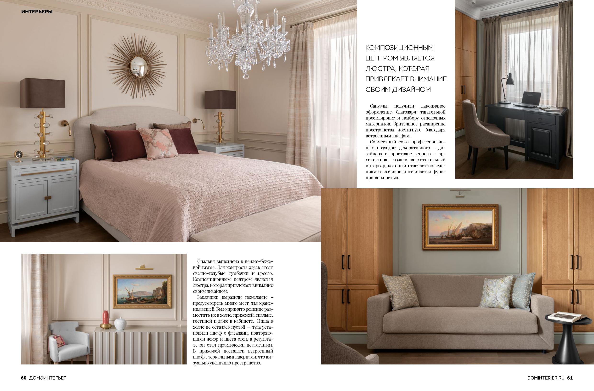 DI265_VozdushnayaKlassika_pages-to-jpg-0003